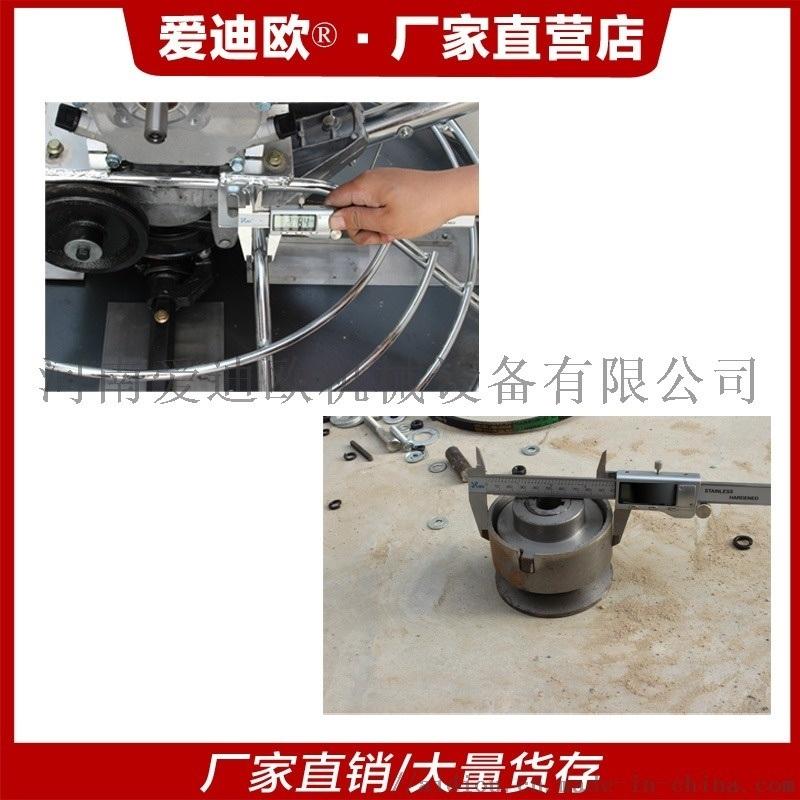 镀硌抹光机  一米型收光机  混凝土磨平机