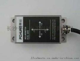 平川电子PCT-SD-2DL动态420mA倾角传感器