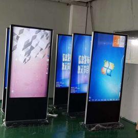 山东厂家55寸落地式广告机 数字标牌立式广告机