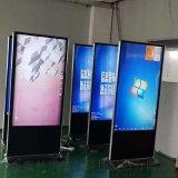 山東廠家55寸落地式廣告機 數位標牌立式廣告機