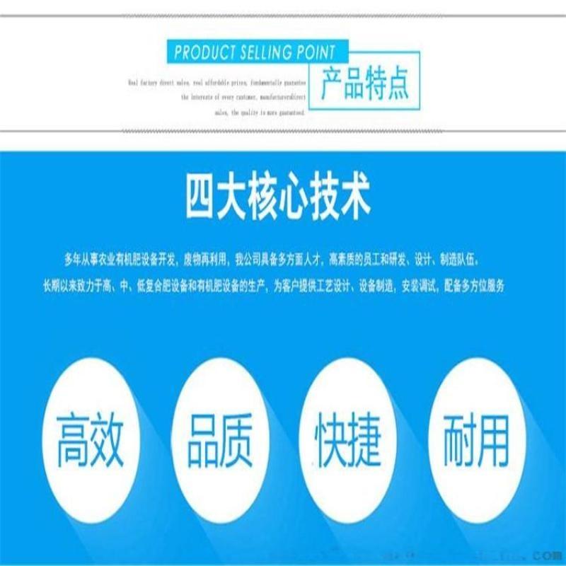 黄沙筛分机 各种型号滚筒筛 新型活性炭筛分机