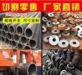 正品衡陽無縫鋼管 3087低中壓鍋爐管 高壓鍋爐管