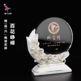 水晶陶瓷奖牌制作  陶瓷水晶奖牌/教师节礼品定制
