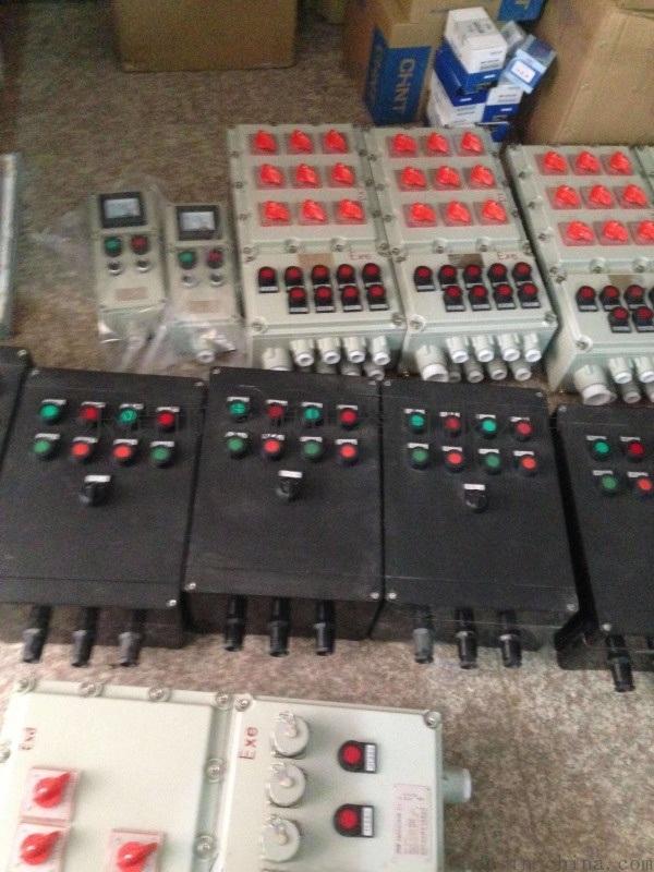 BXM(D)8050防腐防爆配电箱(照明动力)厂家