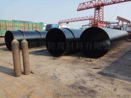环氧煤沥青防腐涂料 环氧沥青底涂面涂厂家供应