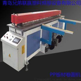塑料板拼板机,自动拼板机,PP/PE拼板机