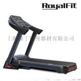 Royalfit羅菲健T700商用跑步機健身房專用