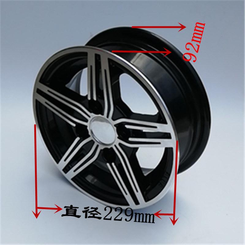 三轮车轮毂四轮车铝轮8寸出口4孔休闲车轮毂
