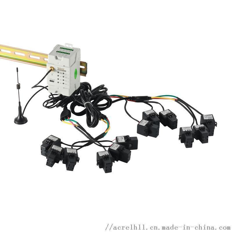 安科瑞 ADW400-D24-4S 4迴路環保電錶