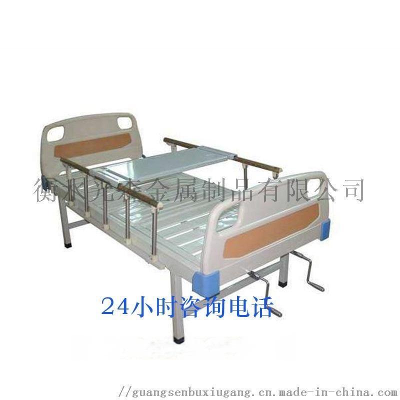 医院医疗床@哪里生厂医院用的医疗床