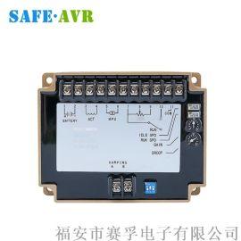 电子调速器调速板发电机控制器CMS4914090