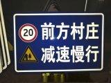 長治交通標志牌 鋁板反光標牌廠家