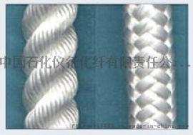 工业用吊索绳带
