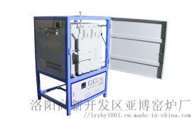 供应1200度真空气氛炉 BLMT-1200QA