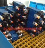 电磁换向阀 4WE6M7X/HG24N9K4