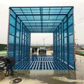 郑州8米工程自动洗车机大棚市场**