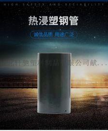 浙江杭州电力管厂家生产热㓎塑钢管电缆保护管型号齐全