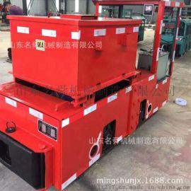 蓄电池防爆电机车 矿用轨距式电机车 架线式电机车