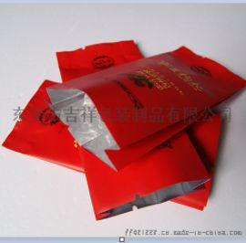 广东真空包装袋 **真空袋 台湾铝箔袋 印刷铝塑袋