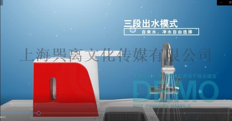 上海三维机械动画零部件内部结构展示工业生产流水线操作演示