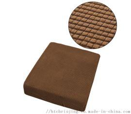 加厚摇粒绒弹力沙发坐垫套