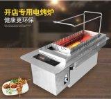 丰茂烧烤带触摸屏的电烤炉