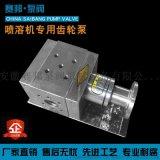 厂家定制熔喷布挤出机熔喷泵  熔喷布计量泵热熔胶泵