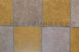 高质量木丝纤维吸音板 防火隔热木丝吸音板