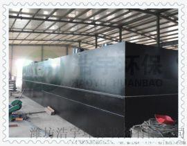 污水消毒器工厂好质量产品