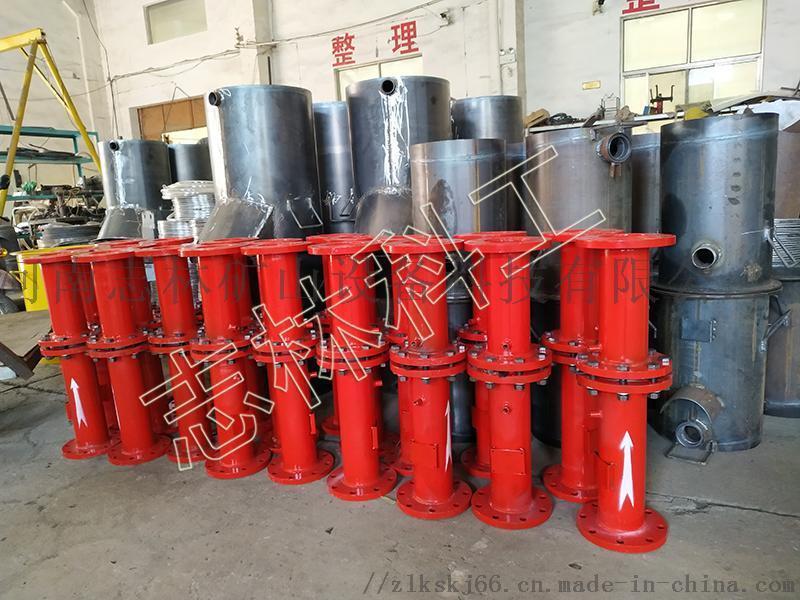 河南孔板流量计销售FKL-1瓦斯封孔料