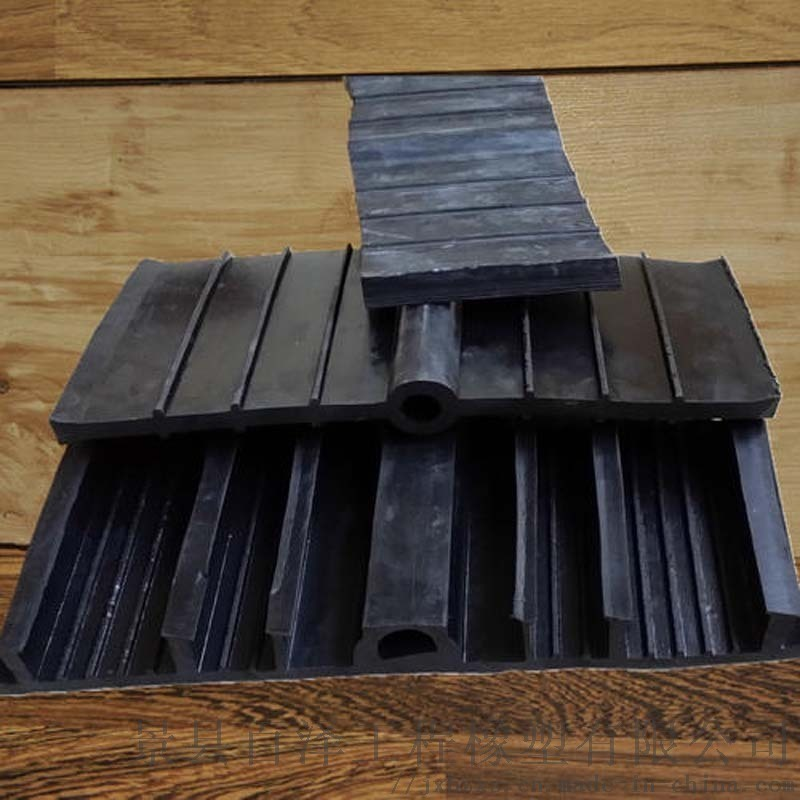 652中埋式橡胶止水带 甘肃百泽施工缝橡胶止水带