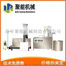 阜阳豆腐干生产线 聚能大型不锈钢设备