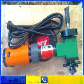 内涨式电动管子坡口机 便携式管道坡口机