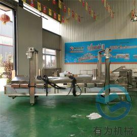 全自动鱼豆腐油炸机生产线   有为牌鱼豆腐油炸机