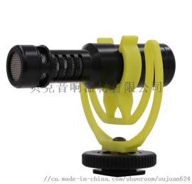 电容采访话筒,单反相机麦克风,直播录音话筒