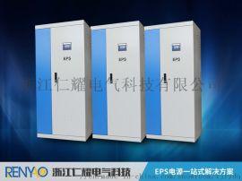 EPS应急电源0.5KW60分钟