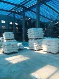 HPMC 羟丙基甲基纤维素混凝土添加剂