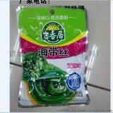 吉香居海带丝塑料包装袋生产厂家
