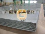 进口铝合金 A5052合金防锈铝板