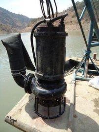 耐磨合金潜水泥浆泵、港口清淤泵、河道吸沙泵