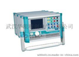 HNWJB-702微机继电保护测试仪