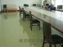 南京环氧地坪和金刚砂耐磨地坪区别及适合性
