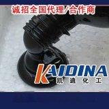 原油清洗剂批发_原油重油清洗剂_凯迪化工KD-L215