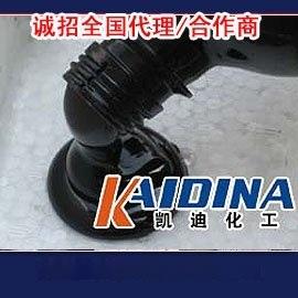 原油清洗劑批發_原油重油清洗劑_凱迪化工KD-L215