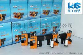KG9-88,KG9-88S,KG9-836凯工全系列缝包机
