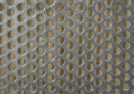 ...折弯冲孔网_过滤网_隔音网_防滑板筛板_折弯冲孔网_异形冲孔网