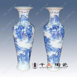 陶瓷装饰花瓶  装饰花瓶图片  家居摆件