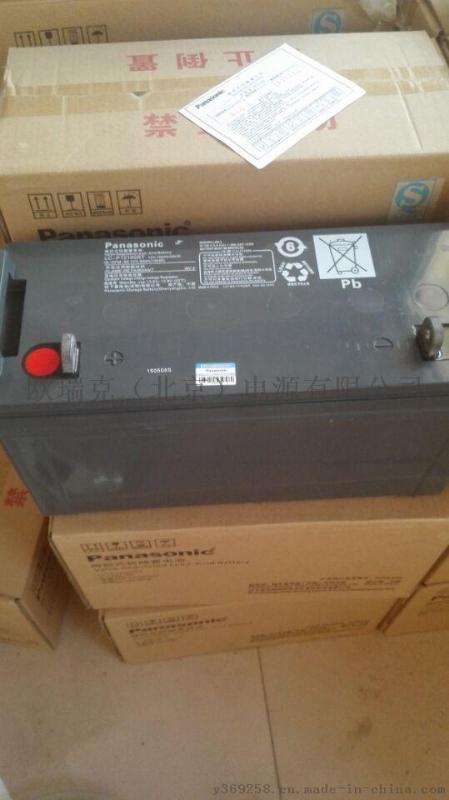 瀋陽松下蓄電池LC-P12150ST參數