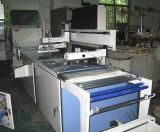 二手盛德立卷对卷丝网印刷机 二手丝印机转让