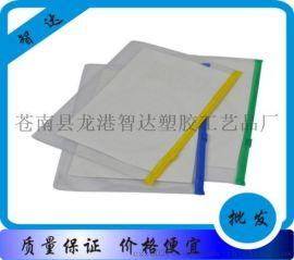 **厂家定制网格拉链袋防水防尘资料收纳袋a4文件包装袋可加logo